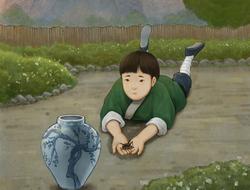Empty Pot, The