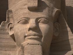 egipto antiguo, El
